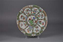Chinese Famille Verte Kangxi Period Large Charger