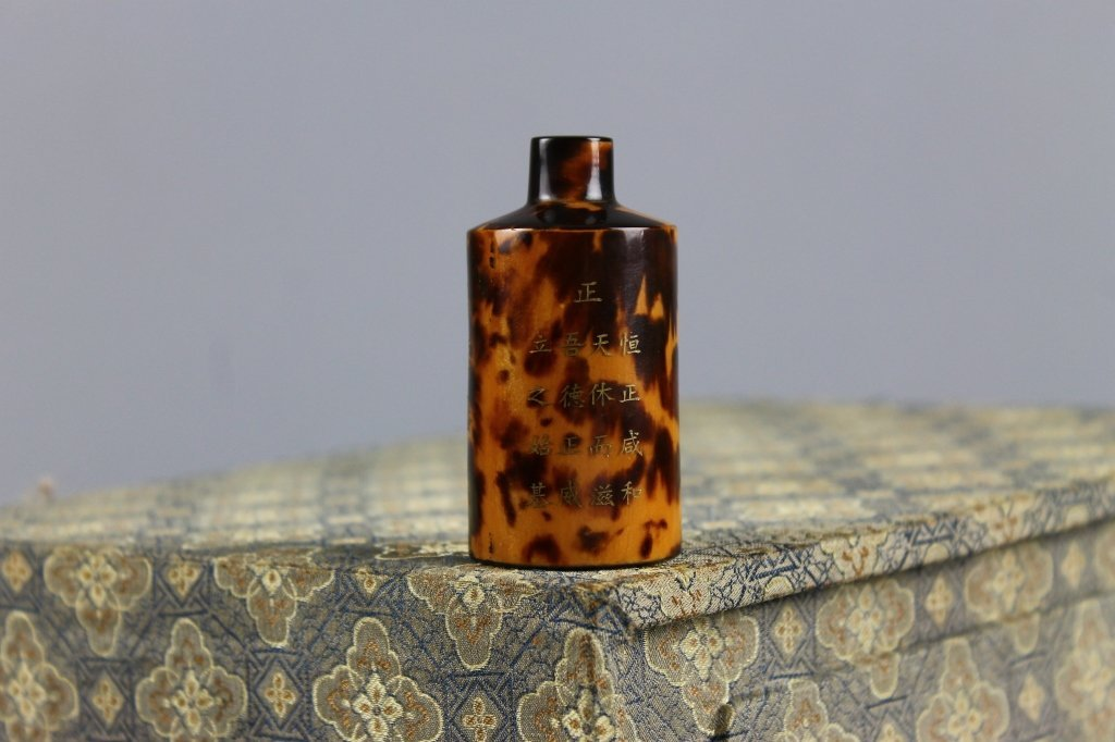 Chinese Tortoiseshell Snuff Bottle
