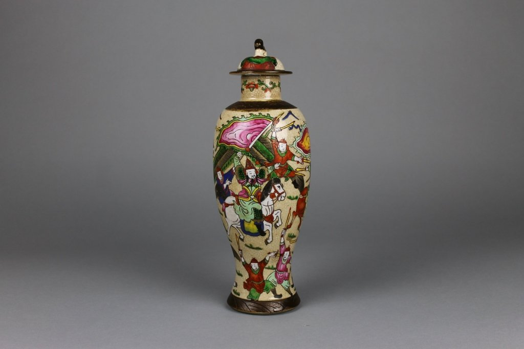 Chinese Famille Verte Crackle Glaze Covered Vase