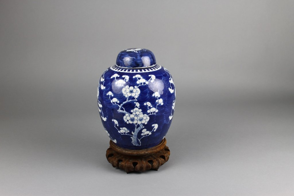 Chinese Covered Hawthorne Jar on Wood Base