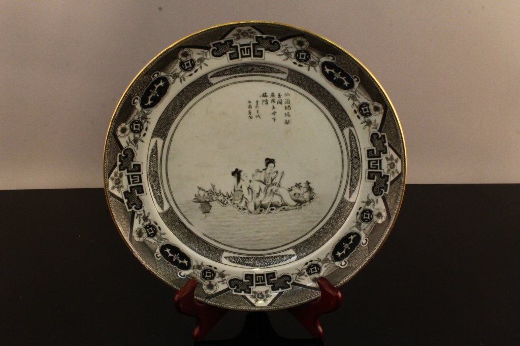 Chinese Grisaille Plate C. 1790-1810 w Inscription