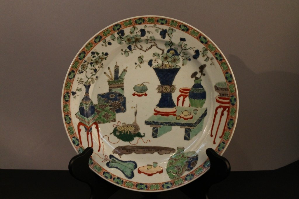 Chinese Kangxi Period 1662-1722 Charger