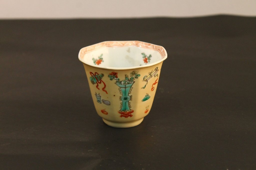 Chinese Kangxi Period Cafe Au Lait Beaker Cup