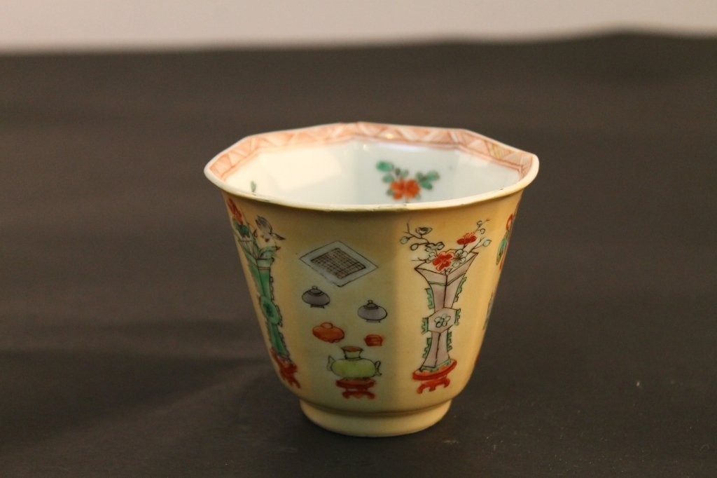 Chinese Kangxi Period Cafe Au Lait Beaker Cup - 2