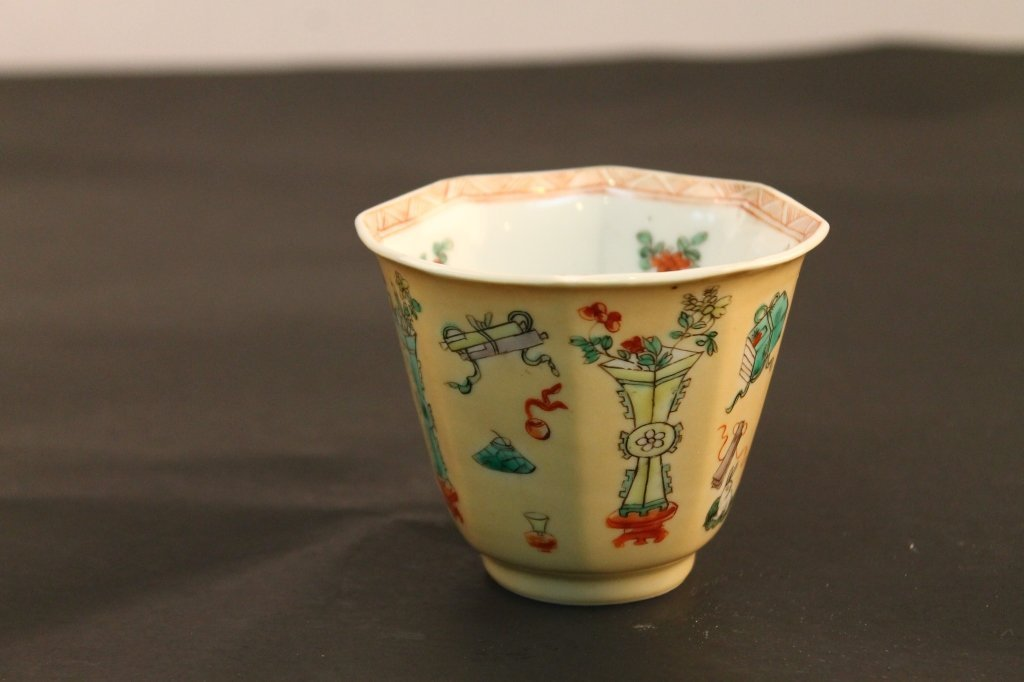 Chinese Kangxi Period Cafe Au Lait Beaker Cup - 4