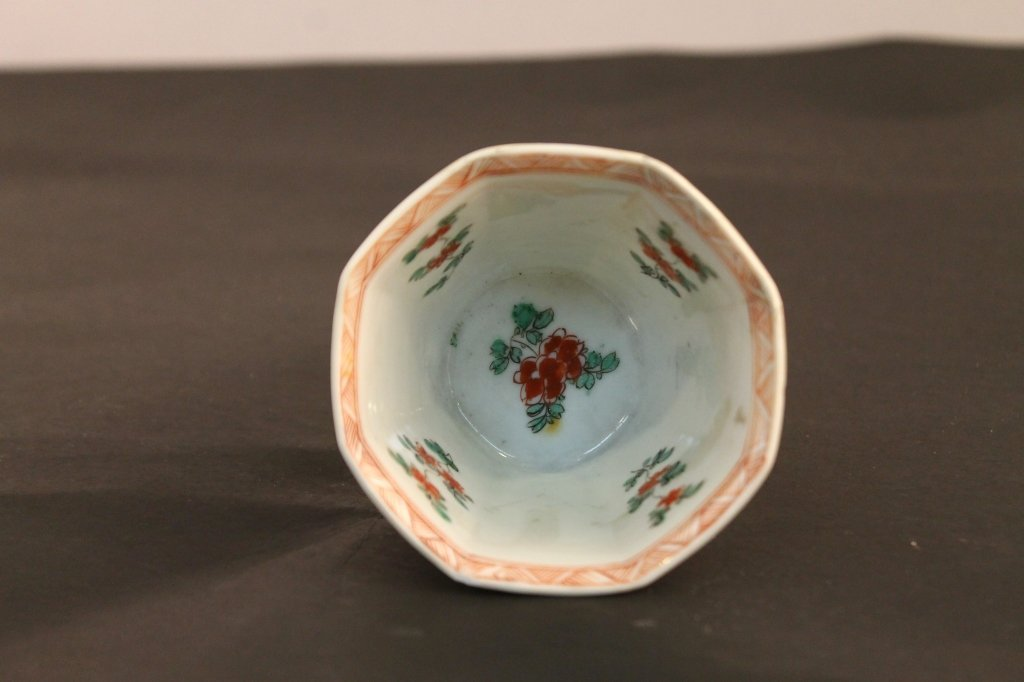 Chinese Kangxi Period Cafe Au Lait Beaker Cup - 5