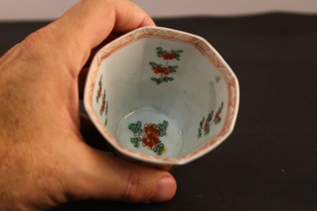 Chinese Kangxi Period Cafe Au Lait Beaker Cup - 7