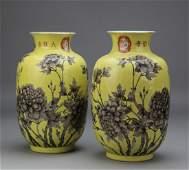 Rare Pair of Chinese Yellow-Ground Dayazhai Vases