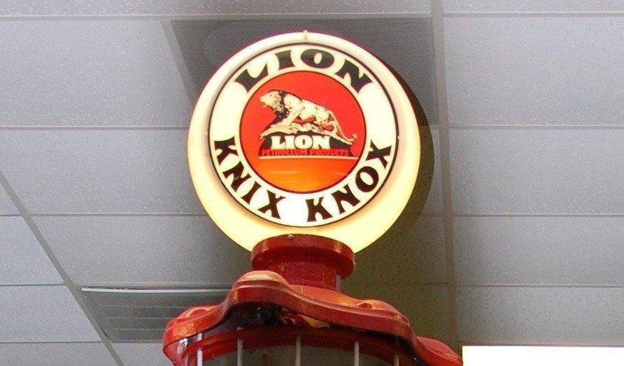 224: Vintage Gas Pump:  Red Crown Gasoline, Globe: Lion