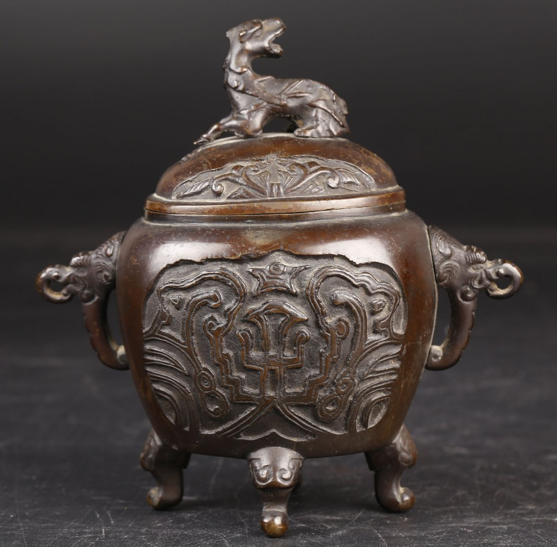 A Japanese Bronze Censer.