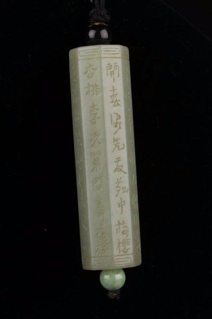 A  Tibetan Silver Case W/ Gem Inlays