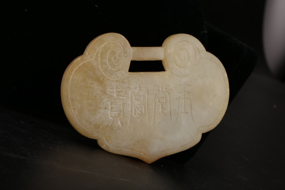 A YingQing Glazed Porcelain Box