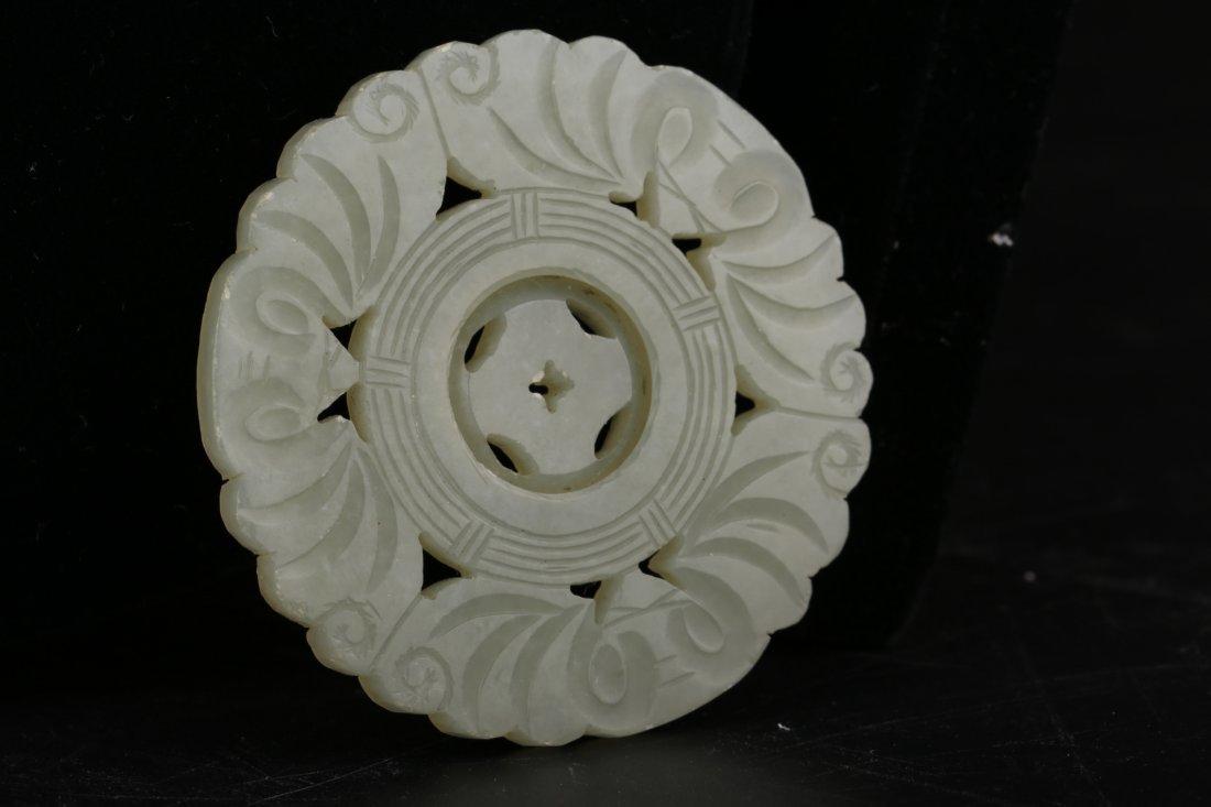 Famille Rose Porcelain Lidded Circle Box.