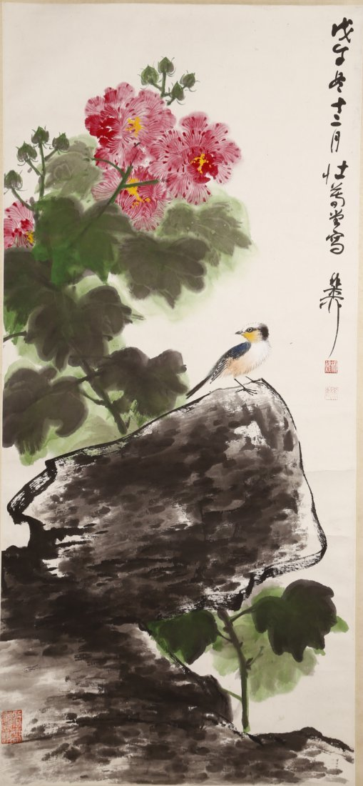 A Chinese Hand Painting By 3 Artists