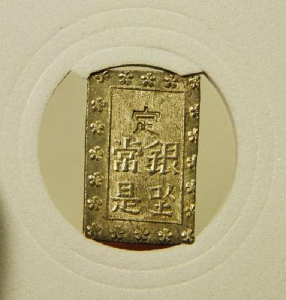 009: WORLD COIN