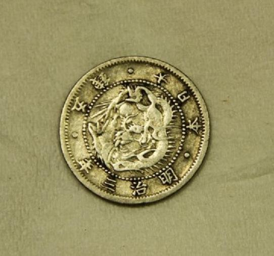 010: WORLD COIN