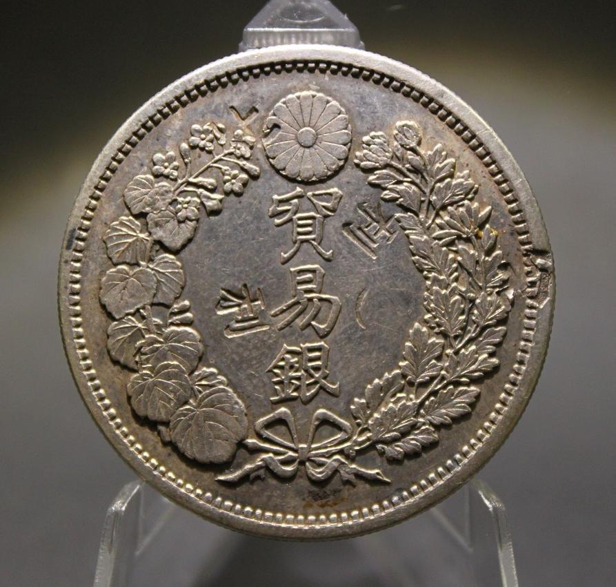 011: WORLD COIN