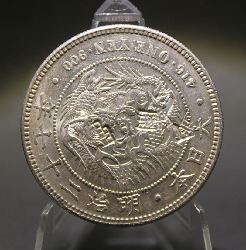 012: WORLD COIN