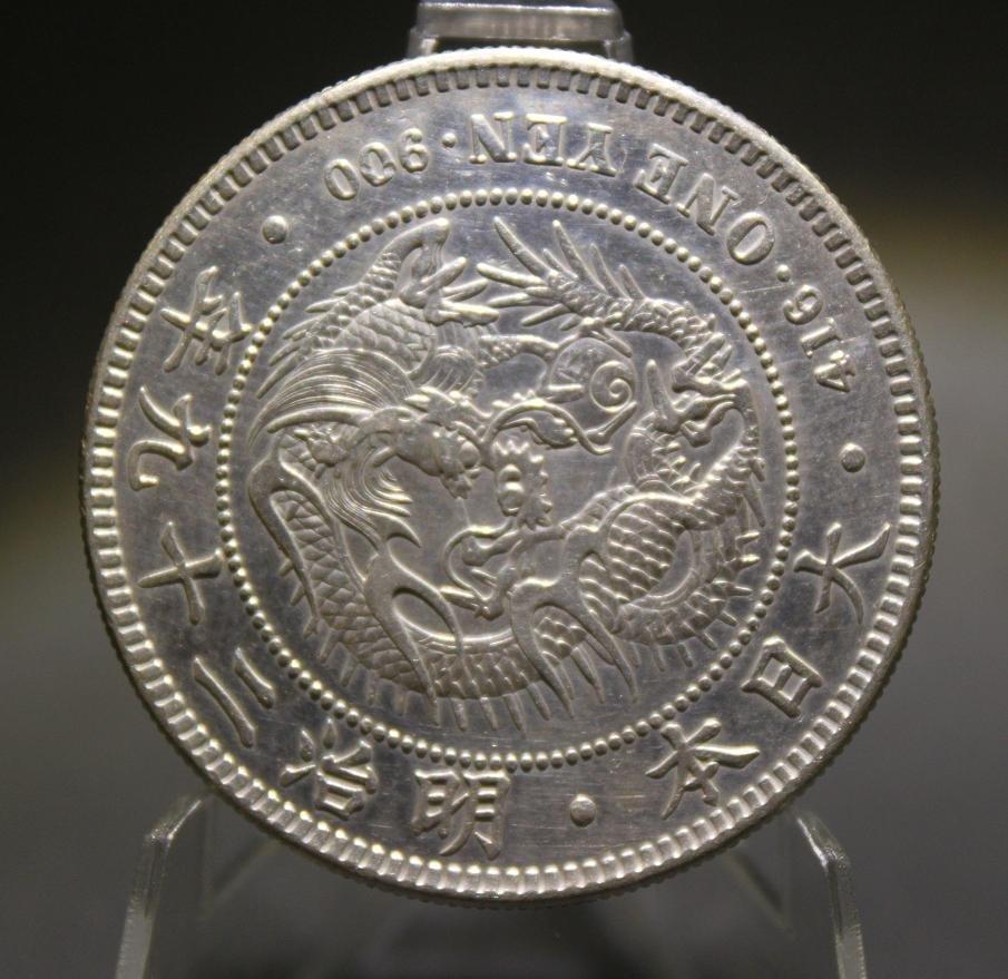 013: WORLD COIN