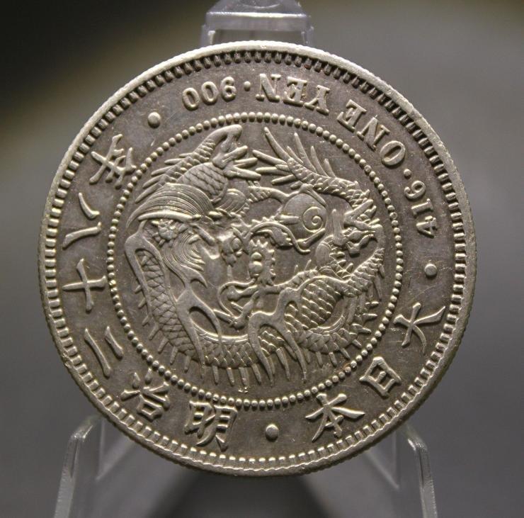 014: WORLD COIN