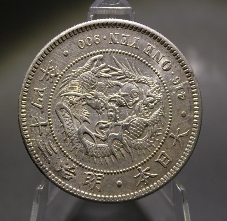 015: WORLD COIN