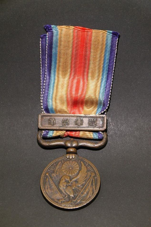 016: WORLD COIN