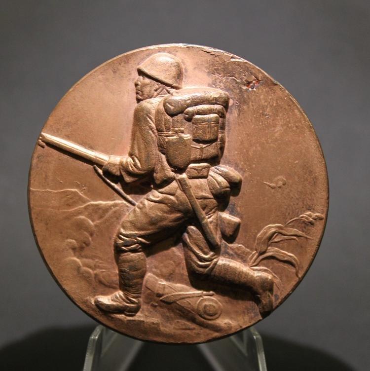 017: WORLD COIN