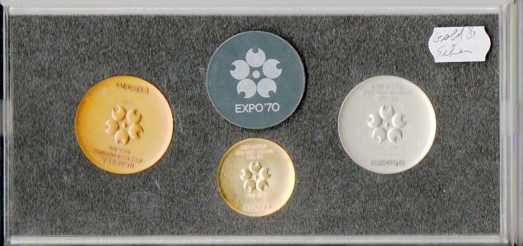 018: WORLD COIN