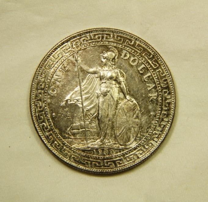 023: WORLD COIN