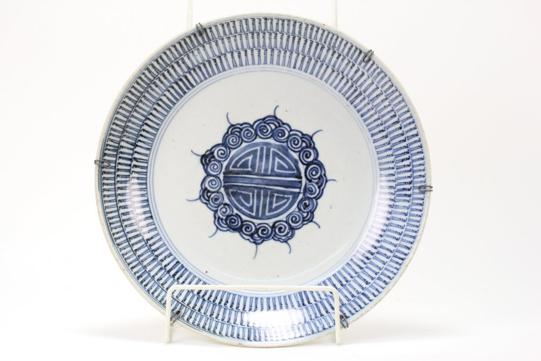 005: Chinese blue and white deep garden plate