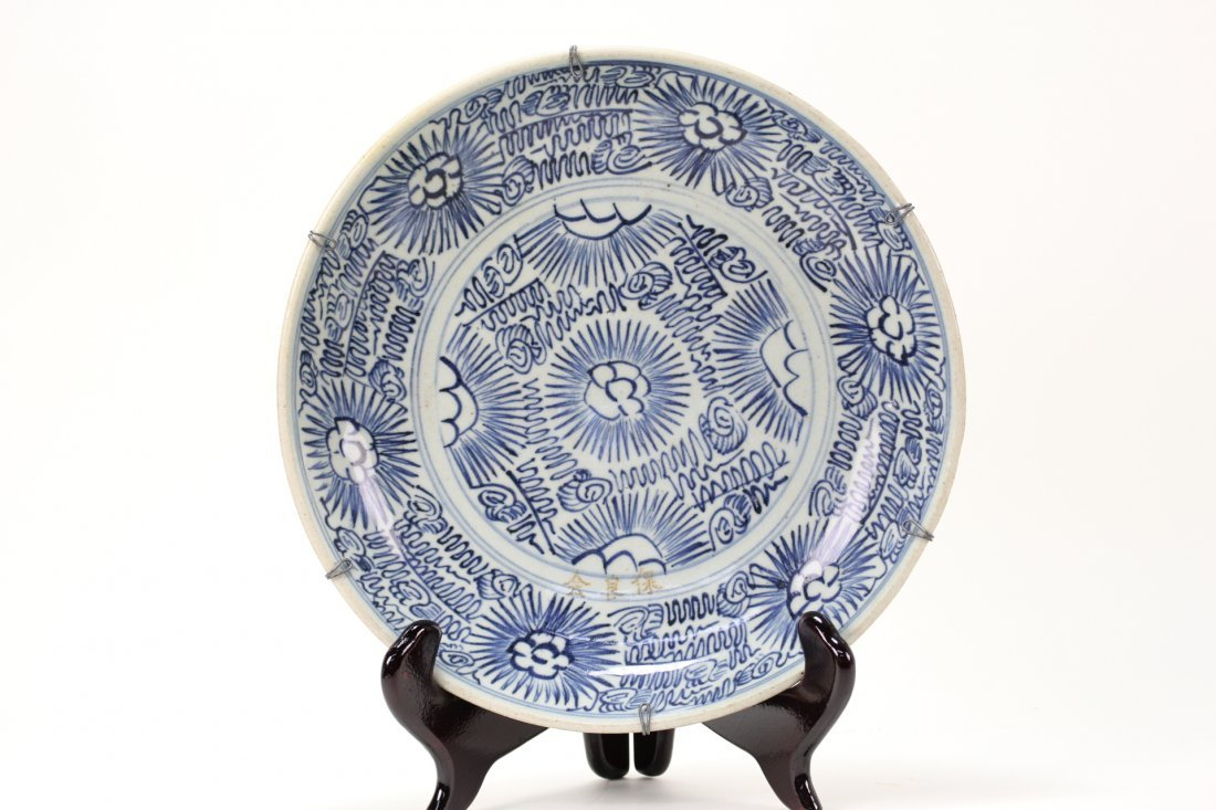 006: Chinese blue and white deep garden plate