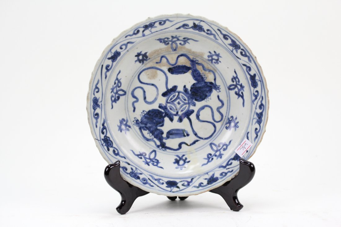 015: Blue and white plate