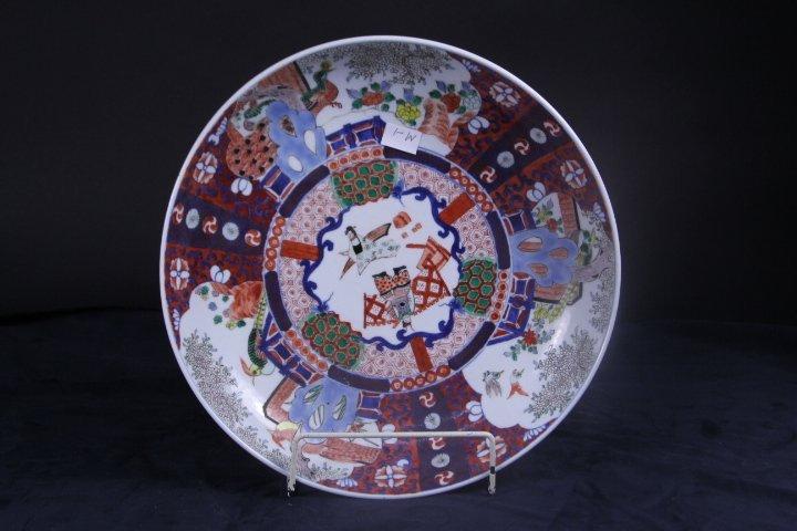 JAPANESE IMARI FAMILLE ROSE BLUE & WHITE PLATE