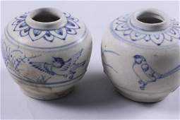 PAIR OF CHINESE BLUE  WHITE SMALL WATER POT