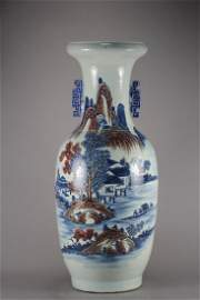 VERY FINE BLUE & WHITE IRON-RED PORCELAIN DOWRY BOTTLE