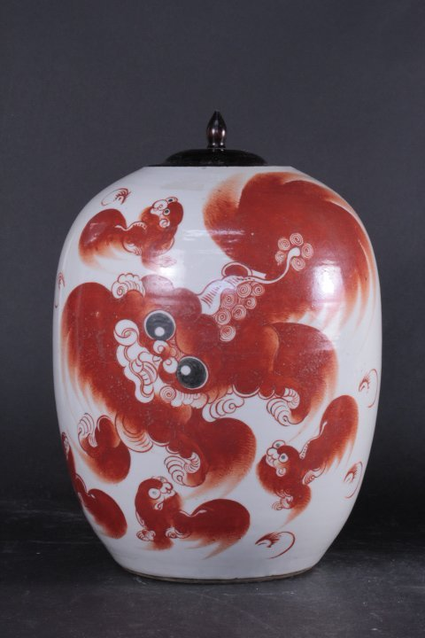 RED LION AND LIONET JAR