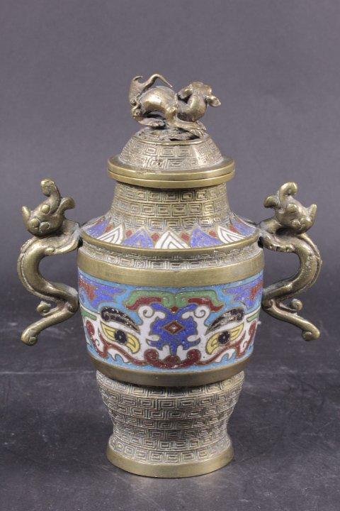 JAPANESE HAND-CHISELED COPPER CLOISONNE COVERED POT