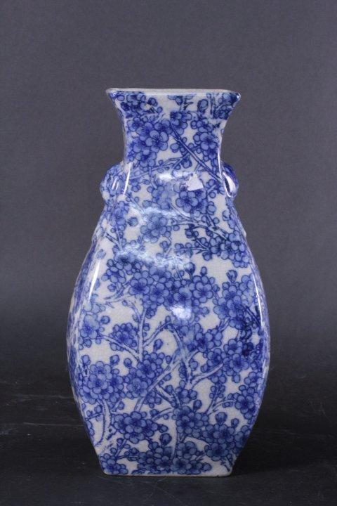 JAPANESE BLUE AND WHITE PLUM BLOSSOM PATTERN VASE