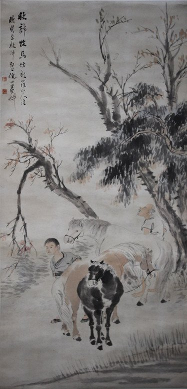 CHINESE WATER COLOR HANGING SCROLL  .