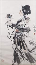 Cheng ShiFa, Chinese Water Color Painting of Figure
