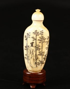 An Antique Ivory Snuff Bottle