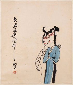 A Chinese Hand Painting Attributed To Ding Yan Yong