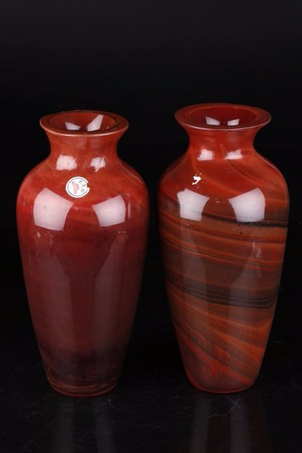A Pair of Red Peking Glass Vases.