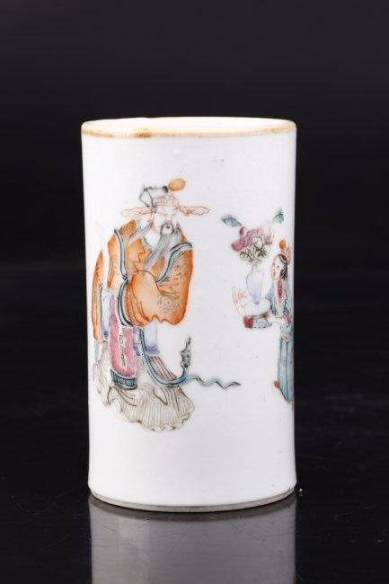 Famille Rose Porcelain Brush Holder.