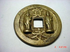 3: OLD CHINESE AMULET