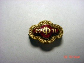 20: ANTIQUE FRATERNAL PIN