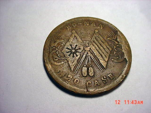 6: CHINESE CASH COIN WITH LARGE CUD