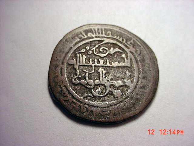 11: EARLY MIDDLE EASTERN SILVER COIN