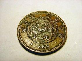 1874 JAPAN 1 SEN