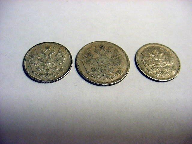 73: [3] CZARIST RUSSIA SILVER COINS